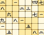 Sudoku-with-chinese-characters